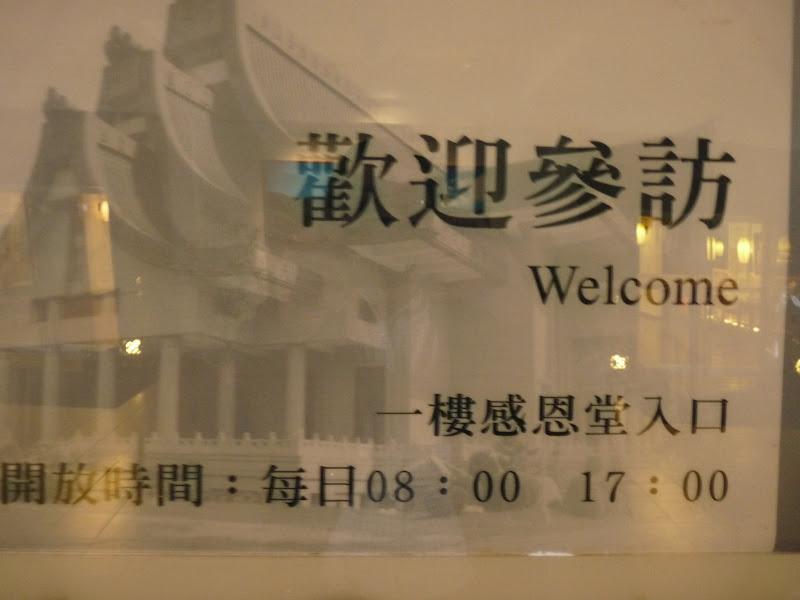 TAIWAN . Hualien et au Sud de Hualien,presque jusqu à Taitung - P1160997.JPG