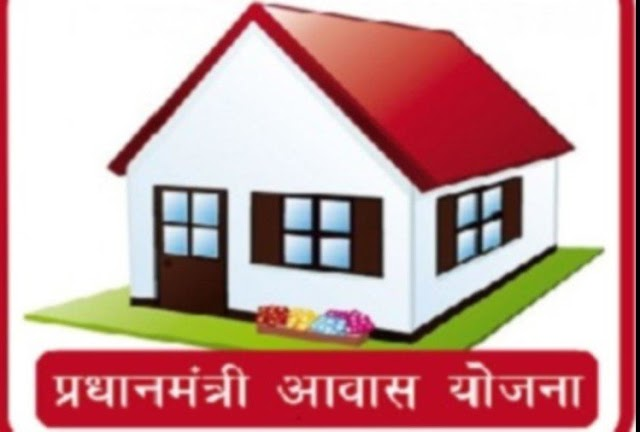 30 अगस्त को मुख्यमंत्री भेजेंगे लाभार्थियों के खाते में प्रधानमंत्री शहरी आवास का पैसा