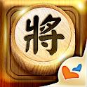 神來也暗棋2:線上暗棋、象棋麻將 icon