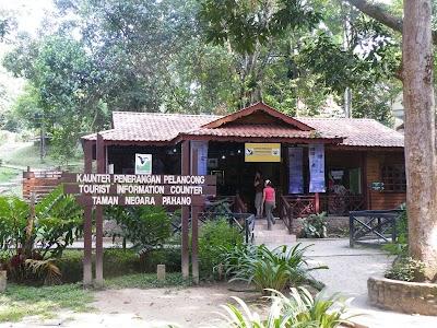 クアラタハンの公園事務所