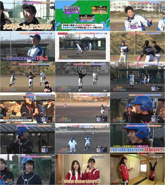 (TV-Variety)(720p) SKE48 むすびのイチバン! ep47 180319