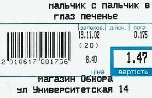 2105255-46-500-a542d8629a-1484576870