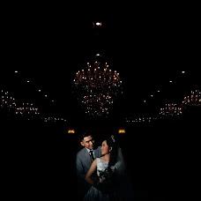 Wedding photographer Duong ngoc Anh (DuongAnh). Photo of 03.02.2017