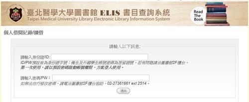 ELIS0001_thumb[3]