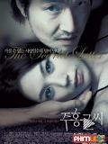 Phim Bằng Chứng Ngoại Tình - The Scarlet Letter (2004)