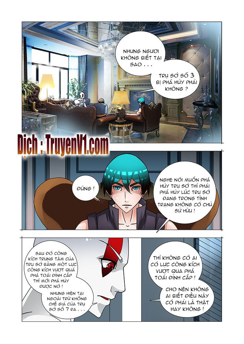 Tháp Kỳ Chap 233 - Trang 5