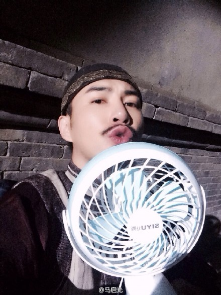 Ma Qi Guang  China Actor