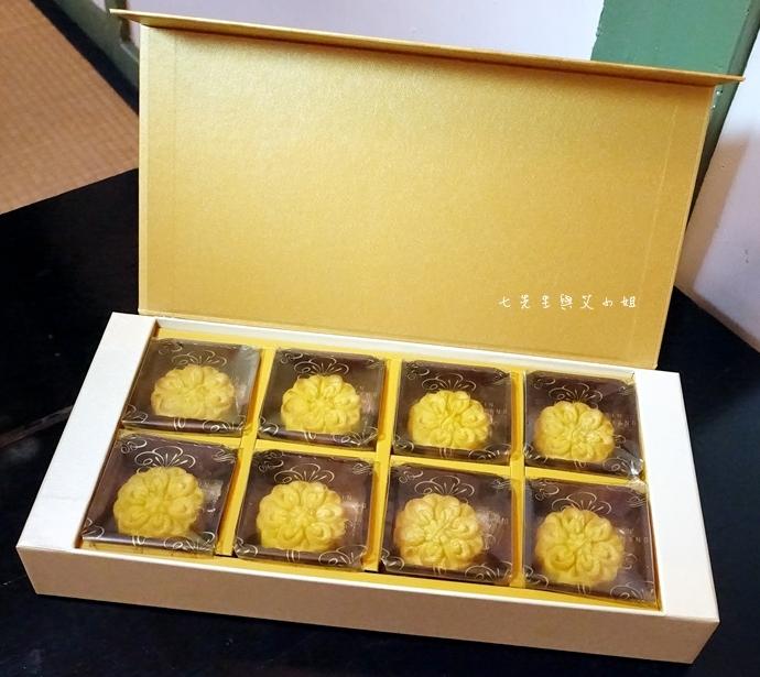 3 新東陽 中秋禮盒 經典奶皇月餅禮盒經典廣式月餅禮盒2號