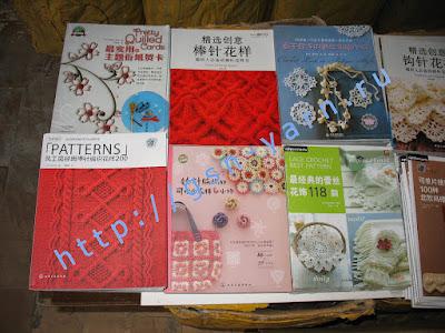 lets knit series, книги по вязания, каталоги по вязанию, журналы по вязанию, кейто дама, кейтодама, keito dama, keitodama