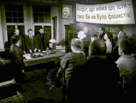 На оккупированных территориях растет недовольство местного населения: луганские учителя выдвинули боевикам ультиматум - требуют зарплату, - спикер АТО - Цензор.НЕТ 3402