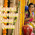 14 New gujarati Motivational status- Quotes