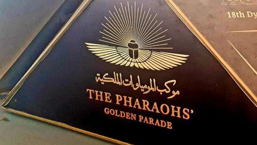The Pharaohs Golden Parade