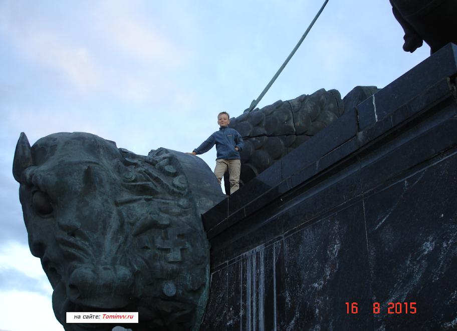 Монументальный памятник