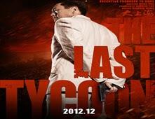 فيلم The Last Tycoon
