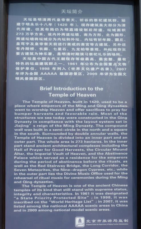PEKIN Temple Tian tan et une soirée dans les Hutongs - P1260822.JPG