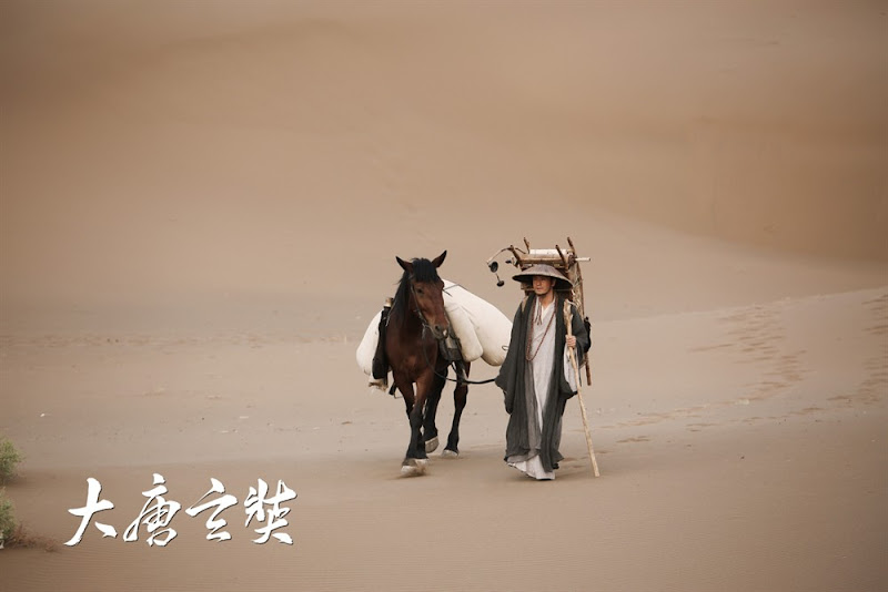 Xuan Zang China / India Movie