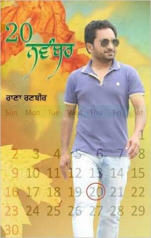 20 November Rana Ranbir <br> 20 ਨਵੰਬਰ | ਰਾਣਾ ਰਣਬੀਰ