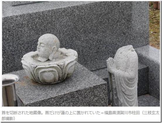 チョン・スンホsan3-4
