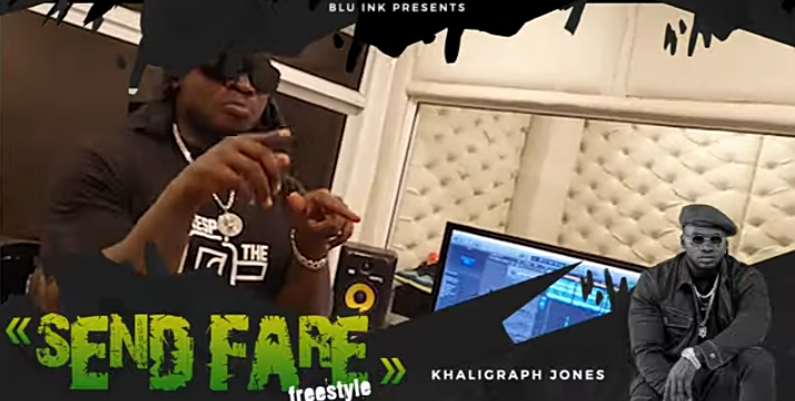 Khaligraph jones - Send fare ( Freestyle) Visulizer