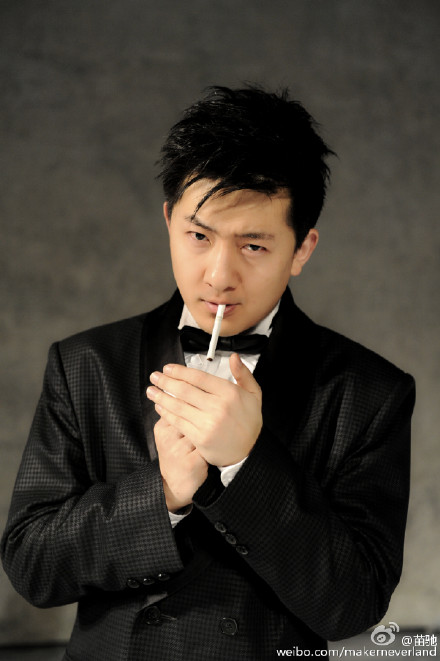 Miao Chi  China Actor