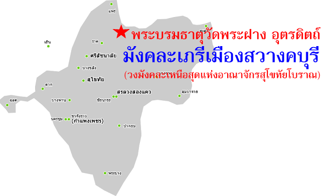 Area_map_of_Sukhothai.png (640×391)