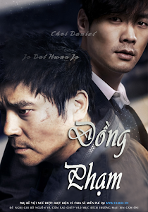 Đồng Phạm - Traffickers poster