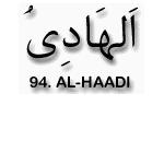 94.Al Haadi