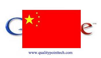 Info Lanka Blog: China blocks Google's email service Gmail ...