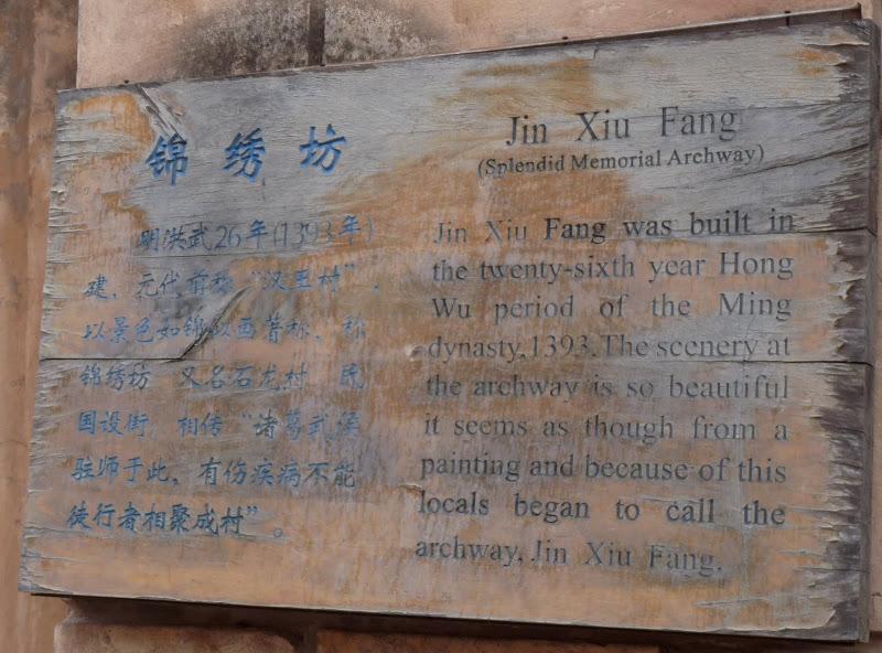 Chine . Yunnan   HEI JING  (ancienne capitale du sel) - P1260635.JPG