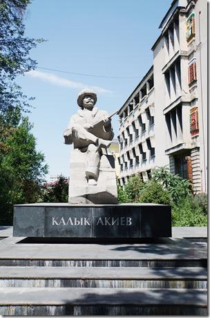 Kyrgyzstan15