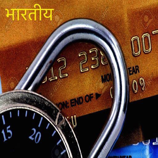 韓克信用卡 印度文