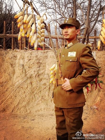 Xu Shao Hang China Actor