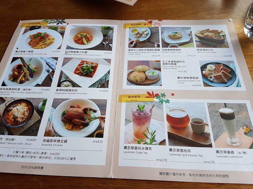 Food menu from Lavender Cottage restaurant in Taichung Taiwan