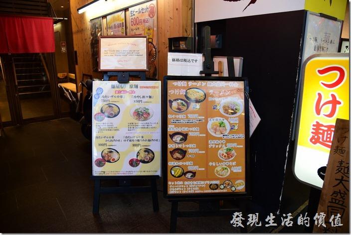京都麺屋もり店門口的菜單