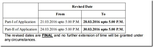SSC CGL Last Date Extended