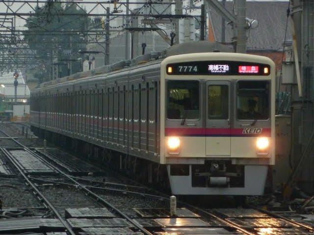京王電鉄 特急高幡不動行き 7000系LE(東京電力計画停電に伴う運行)