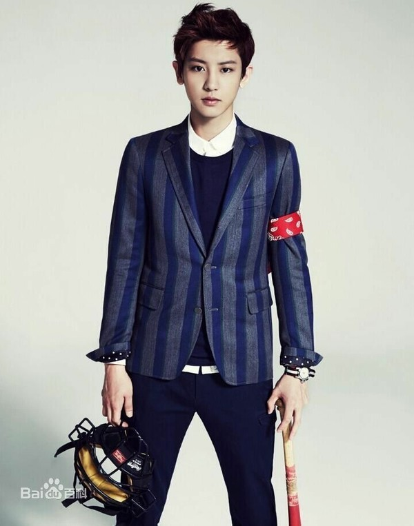 Park Chanyeol Korea Actor