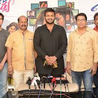 Shourya Movie Press Meet Photos