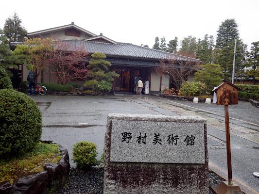 Nomura Art Museum (The)