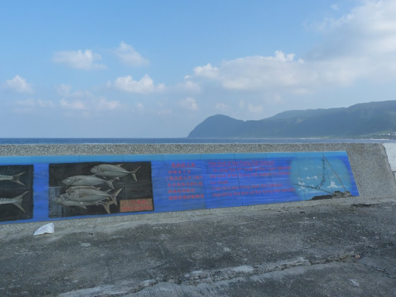 TAIWAN Ile de Lanyu - P1010319.JPG