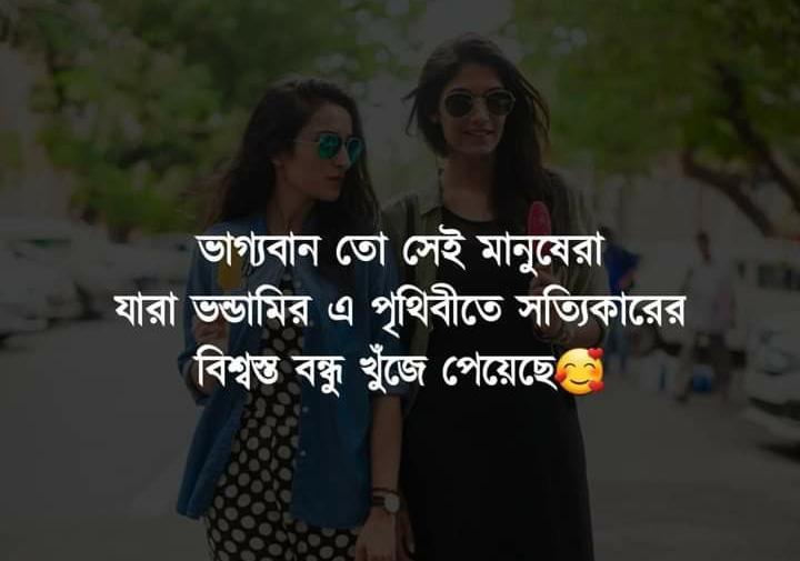 love koster pic funny photo bangla আবেগের স্ট্যাটাস abegi kotha ইসলামিক পিকচার download ছন্দ লেখা পিকচার কষ্টের পিকচার ডাউনলোড আবেগের কথা লেখা পিকচার কষ্টের