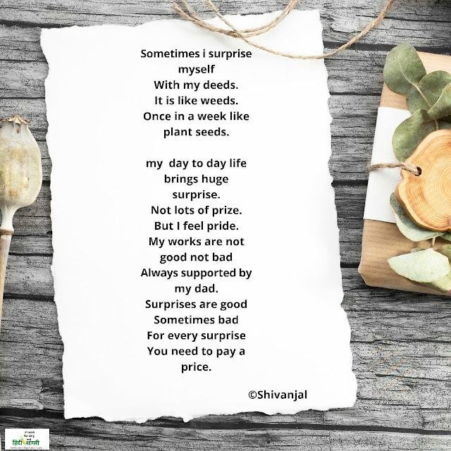 surprise, English Poem