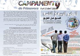 Campa9 Fototextomail.jpg