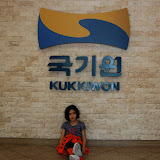 Reis Korea