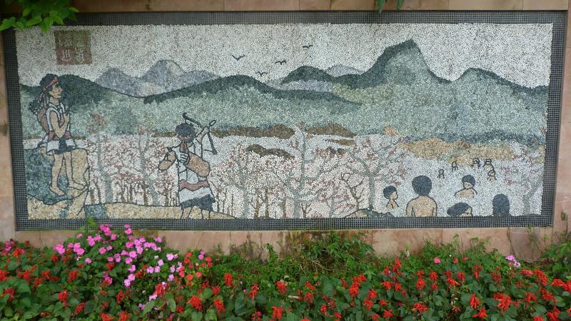 TAIWAN  Miaoli county,proche de Taufen - P1130176.JPG