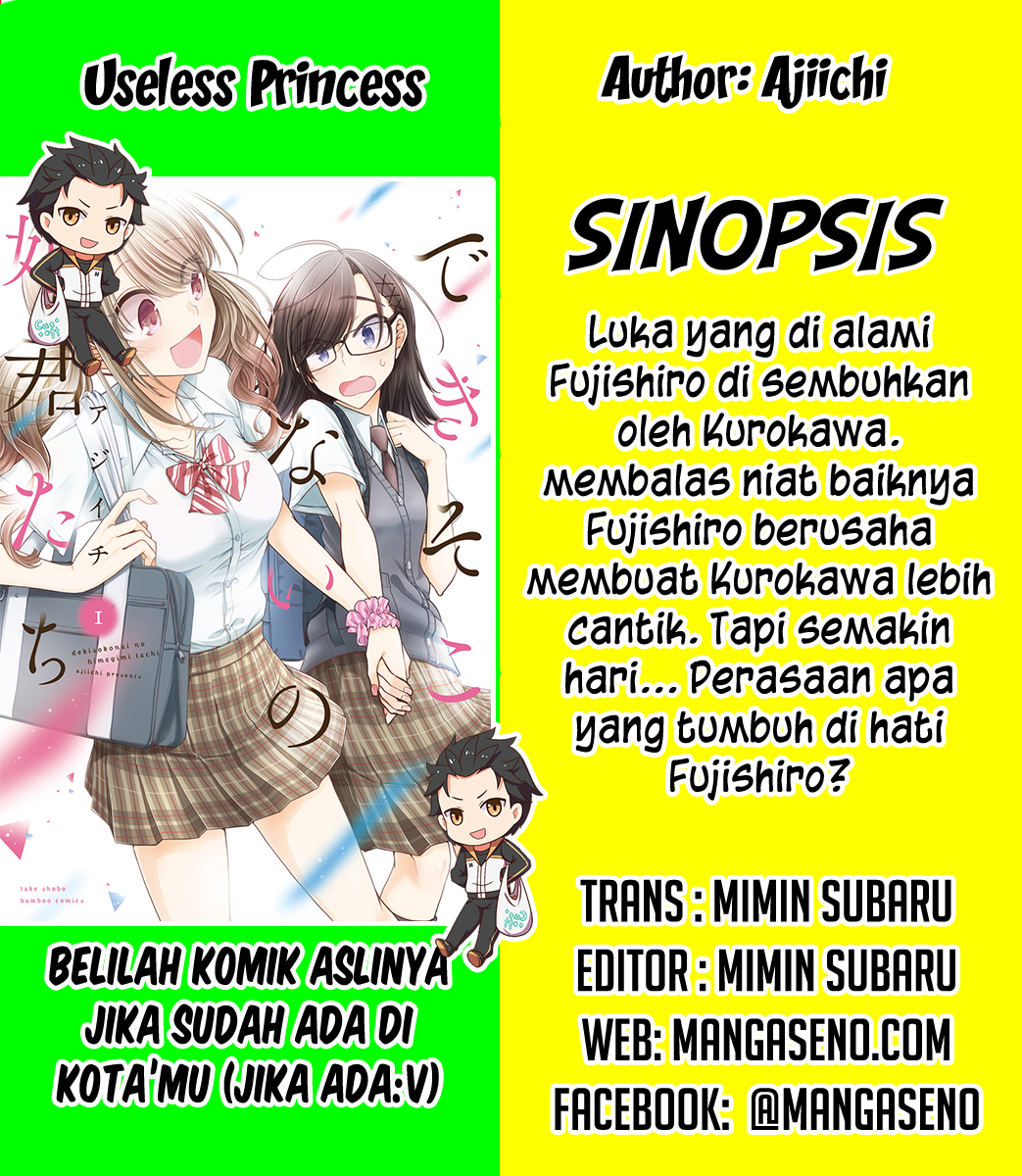 Useless Princesses Chapter 7.5