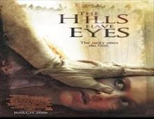 فيلم The Hills Have Eyes