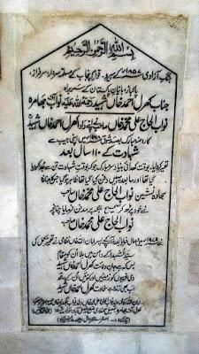 Kharral_plaque