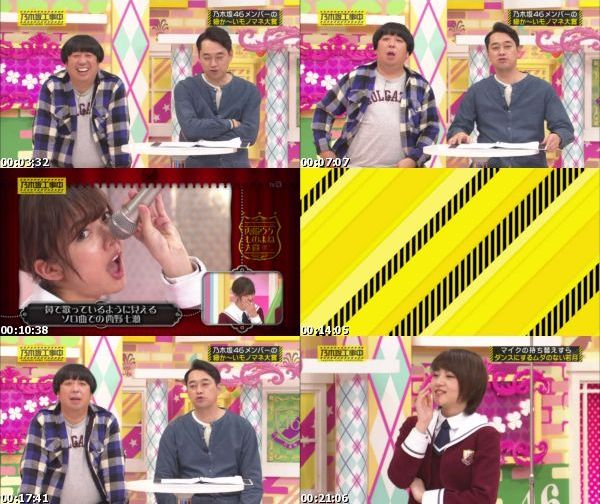 [TV-Variety] 乃木坂工事中 – 2016.01.25