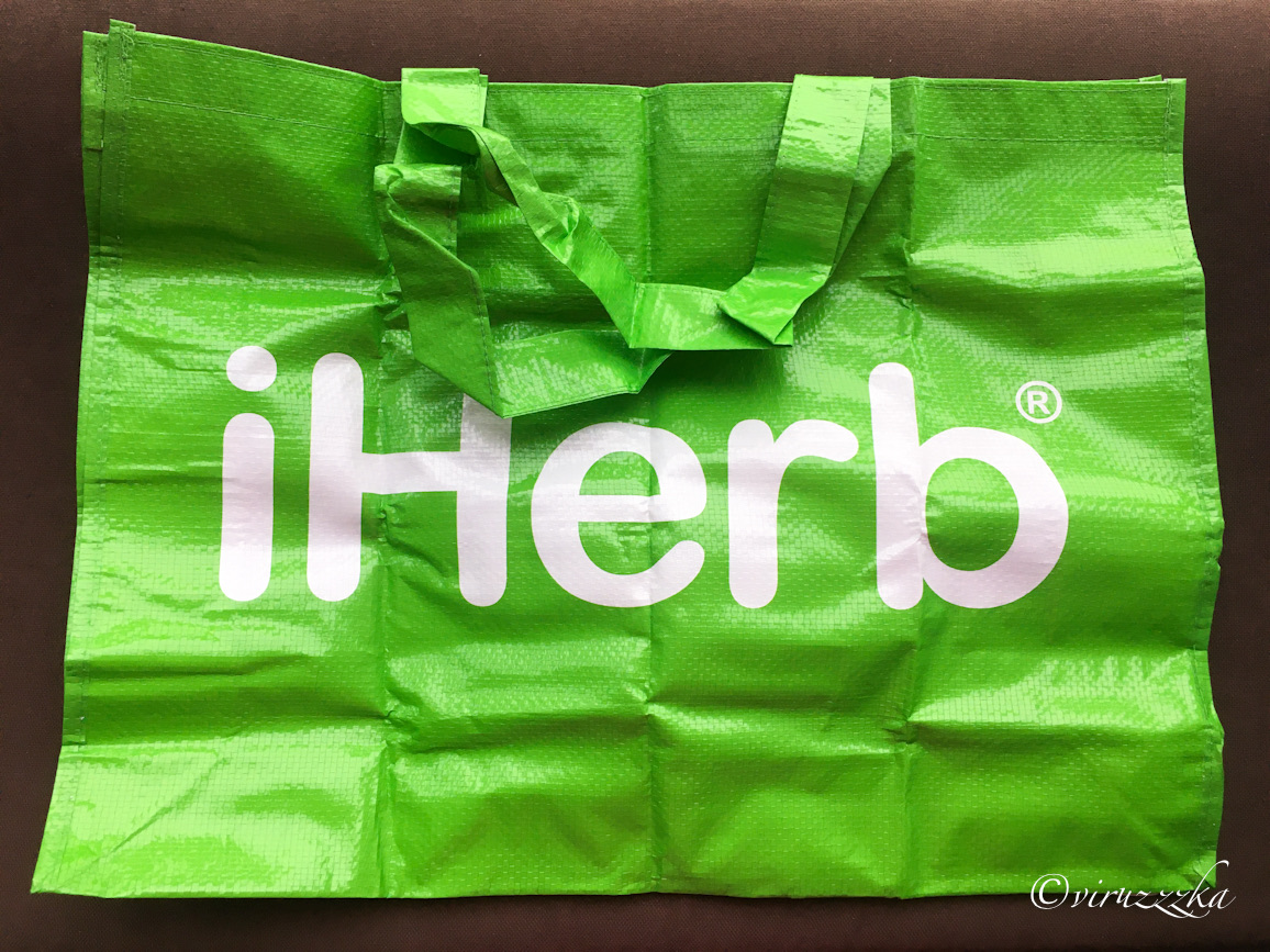 iHerb Goods Grocery Tote Bag Extra Large Review